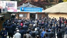 구미시, 박정희 생가에서 탄생 99주년 행사 개최,  박근혜 퇴진 시위여성 박사모 회원 이 폭행