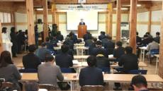 영주시의회 3개 시·군(영주·문경·예천)합동 의정연수 개최