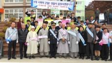 안동경찰, 학교폭력 예방위한 따뜻한 주먹밥, 사랑의 등굣길 눈길