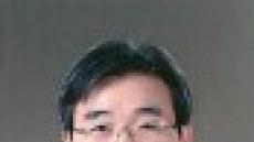한국법무보호복지학회, 25일 '추계학술대회' 개최
