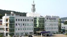 문경 署 상습절도·여고생 성추행한  20대 구속