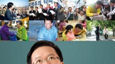 김부겸, 27일 대구서 대규모 시국대회 개최