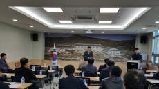경북도교육청 적정규모학교육성추진단, 교육정책 설명회 개최