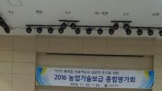 경주시멜론연합회 '국무총리상' 수상