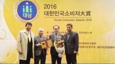 영주축협·영주호수목장, 전국규모 대상 수상