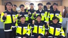 안동경찰서'하반기 베스트 교통조사계'선정