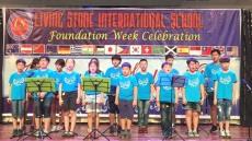 울릉도 초등학생 필리핀서 음악공연으로 독도는 우리땅!