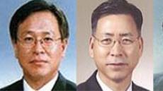 '변종국·서길수·서상곤' 영남대 차기 총장 후보 3명 압축…오는 14일 새 총장 선임