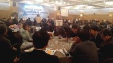 금오공대 '제5차 LINC사업성과 보고회' 개최