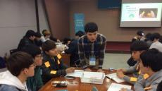 대구과학대 창업보육센터, 두드림 창업스쿨 진행