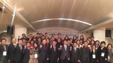 대구한의대 주민행복사업단, 2016년 정기총회 및 전략세미나 개최