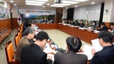 봉화군 동절기 군민안정, 민생현안 행정력 집중