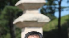 신라문화원 진병길 원장, '문화유산보호 대통령 표창'
