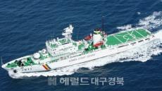 동해해경 1511함(제민11호), 전국 최우수함정으로 선발