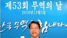 영주 베어링아트'1억불 수출의 탑'수상