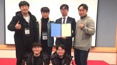 안동대 전자공학과, 지능형창작로봇경연대회 창작로봇시연부문 최우수상 수상