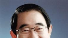박명재 의원, 국고금관리법 일부개정법률안' 외 3건 대표발의법안  국회 본회의 통과