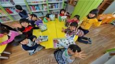 금천구, 광명시와 협력해 도서관 이용 지역제한 없애