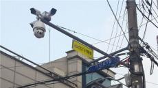 금천구, CCTV로 범죄 사각지대 없앤다