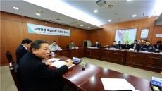 금천구, 지역안전 특별대책 기관장회의 개최