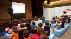 대한안전교육협회, 현대백화점서 어린이 체험형 VR재난안전교육 진행