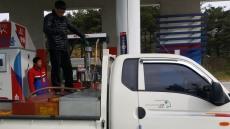 인삼랜드주유소, 0.1% 더 주는 '주유기 검정' 실시