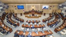 경북도의회, 2017년도 예산안 의결