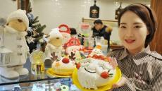 롯데백화점 대구점, 크리스마스 케이크 판매