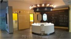 '人蔘'향 가득…인삼랜드 휴게소, 힐링 테마 화장실 '탈바꿈'