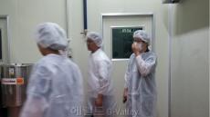 대전~당진 공주휴게소,  'ISO22000' 인증 '결실'
