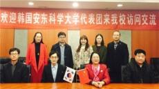 안동과학대학교 - 중국 광동성·후남성 교육기관 국제교류 협약 체결