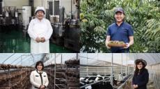 2016년 세종시 6차산업 인증사업자 4개소 신규 선정
