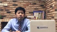 2017년 부동산시장 전망 인터뷰(한국창업부동산정보원 권강수이사)