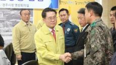 김재수 농림부 장관, 경주 AI 방역추진 상황 점검