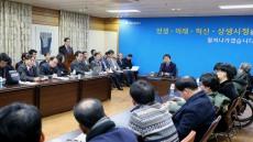 [포토뉴스]권영진 대구시장, 신년기자회견 열어