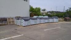 영천시, 유기질비료 173만포 공급 추진