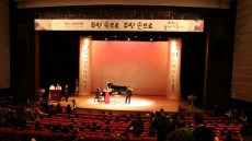 [포토] 금천구, 2017년 신년인사회 성료