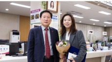 구미시 2016년 4분기 스마일왕 기업민원계 김소연씨 선정