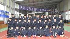 경북 예천군 육상 동계전지훈련지로 각광