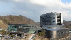 한수원, 부패방지시책평가 '최우수기관 선정'