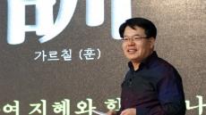 """손교덕 BNK경남은행장, """"기본·원칙·솔선수범으로 내실경영 강화하자"""""""