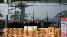 [포토] 관악농업협동조합, 금천구에 행복나눔 사랑의 쌀 기탁