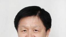 울산대 박동순 홍보팀장, 교육부장관 표창 수상