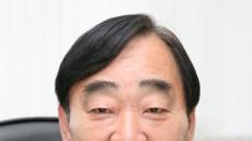 국제암각화단체연맹, 한국대표에 이달희 울산대 교수 지명