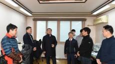 최양식 경주시장, '건설사업 조기발주 추진기획단' 격려