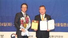 예천군, 제 6회 2017 소비자선정 최고의 브랜드 대상 수상