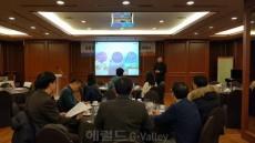 """동국大 LINC사업단, CT기술 특화장비 세미나 개최…""""5년간의 공용장비 운용성과는?"""""""