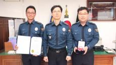예천 署, 2016년 하반기 '베스트 경비팀' 선발