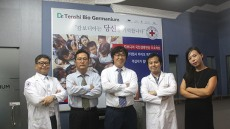 캄보디아 앙코르와트의 기부천사 닥터텐시 바이오 게르마늄 연구소