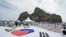 경북도, 올해 독도 홍보사업 확정